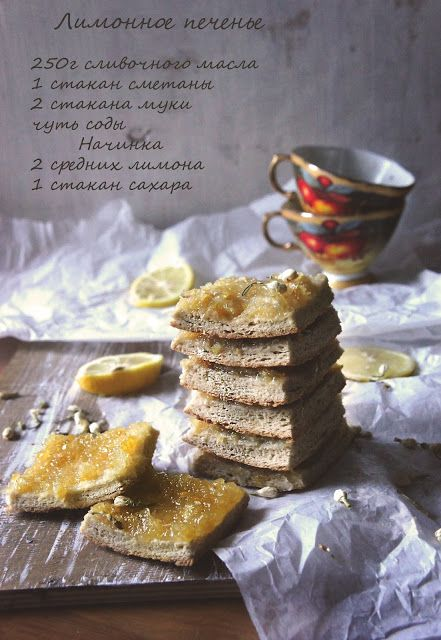АЮРВЕДИЧЕСКОЕ МЫЛО: Лимонное печенье