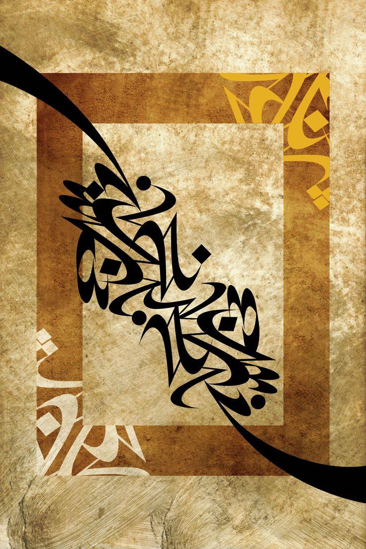 I am no terrorist by Kristyan Sarkis. (Free sticker to ...