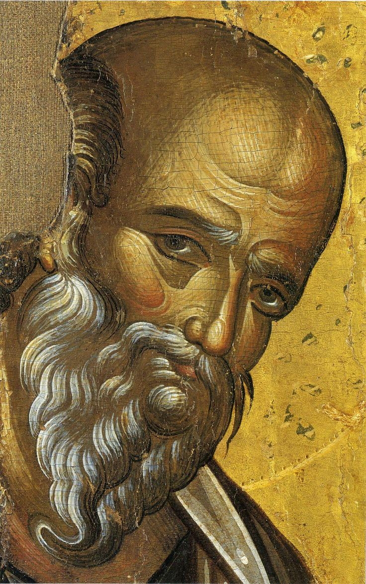 St John of Patmos