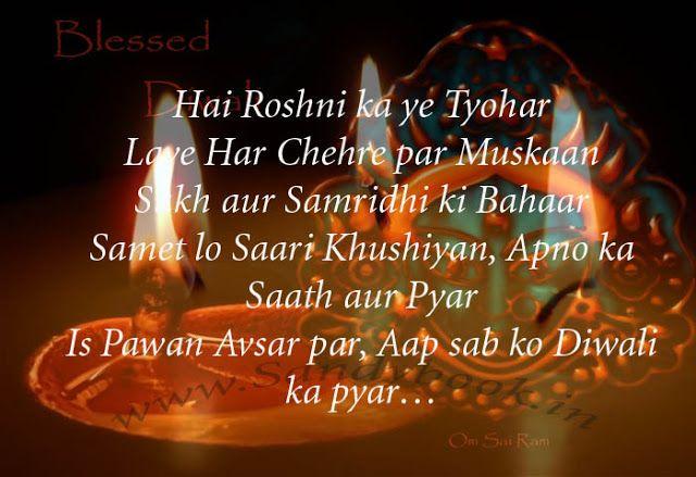 Happy Diwali Facebook Status Greetings Wishes SMS 2015