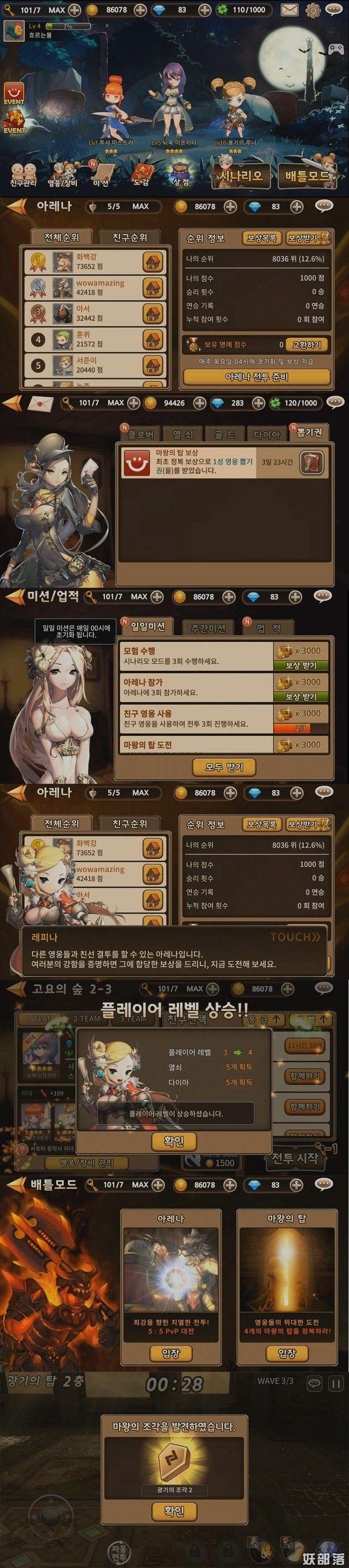 追魂者(소울시커) 动作RPG - 妖游...
