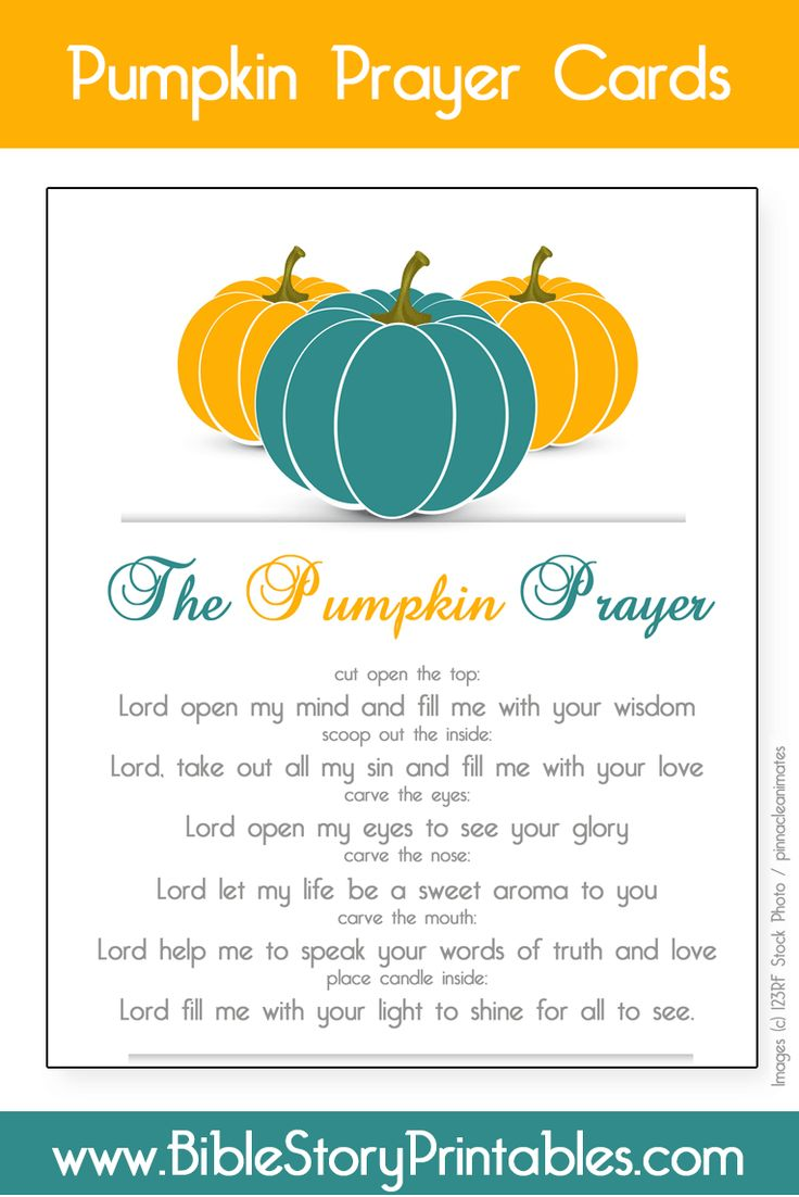 Free Pumpkin Prayer Cards.  Use these for outreach during Harvest festivals or on Halloween.