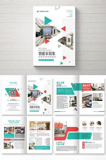 Simple Smart Home Brochure Pikbest Templates Tech Templates