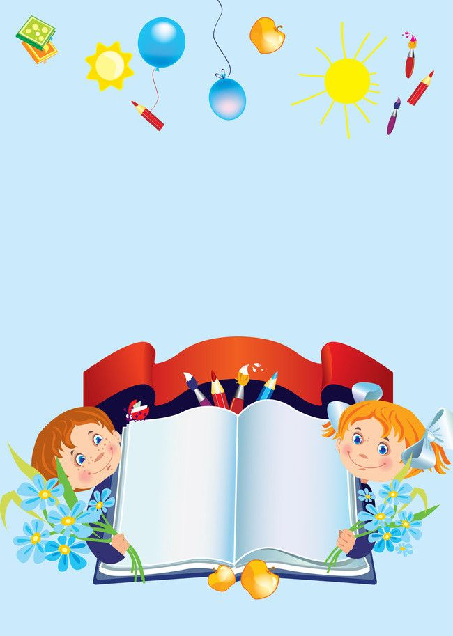 childrens book day to promote its education vector