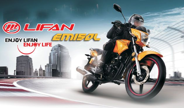 Lifan Motorcycle, which is under the administration of the Motorcycle Business Division of Lifan Industry (Group) Co., Ltd., is one of its subordinate units. Embracing a competitive sales network both at home and abroad, Lifan Motorcycle has set up offices and sales branches in over 30 provinces, autonomous regions and municipalities of China. Meanwhile, its [...]