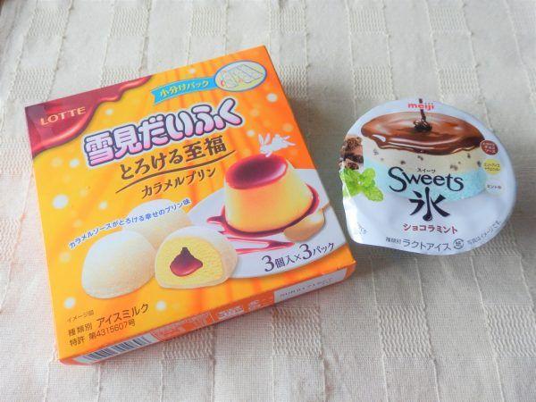 【発売前から注目度大‼】みんなが気になる新発売アイス! チョコミントvsプリン味 あなたはどちらのアイスを食べたい?   今週の新作アイスを食べてみました! #ロッテ #セブン #明治 #雪見だいふく #スイーツ氷 #チョコミン党