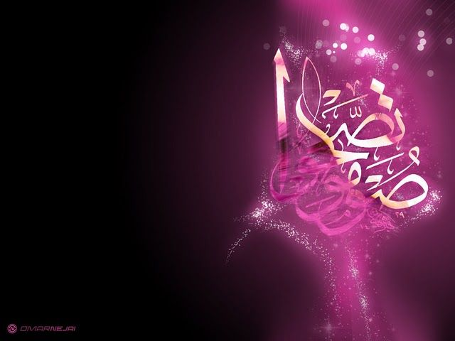 Majestic Examples of Arabic Typography and Calligraphy