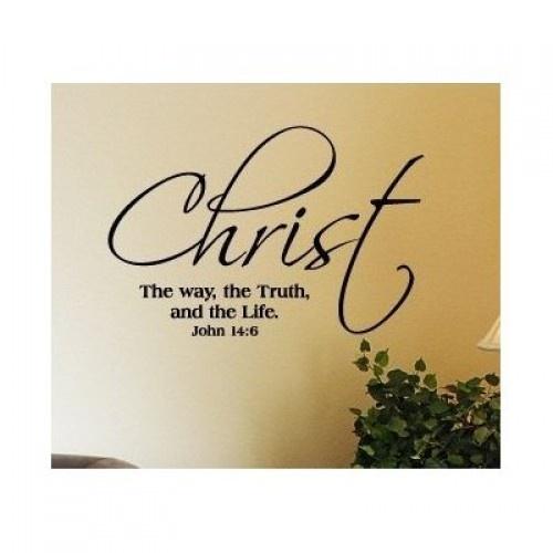 62 best Scripture wall vinyl decals images on Pinterest | Vinyl ...