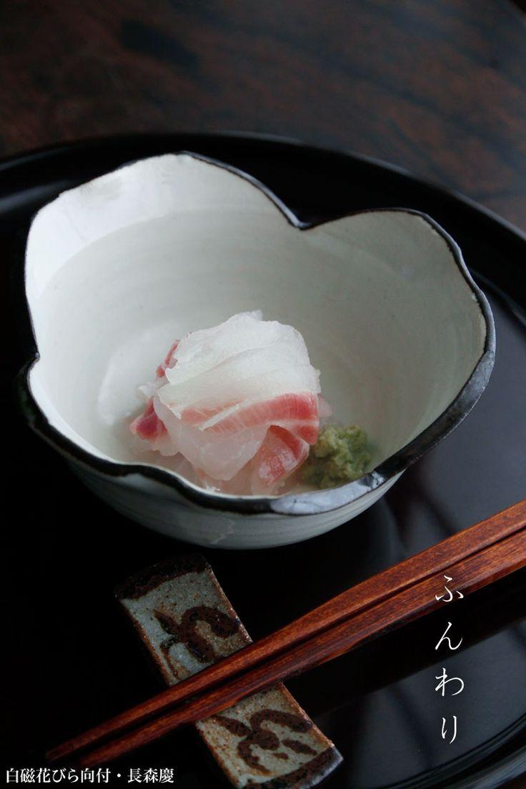 白磁花びら向付・長森慶|和食器の愉しみ・工芸店ようび