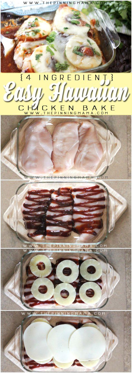 Hawaiian Chicken Bake Recipe - Only 4 ingredients and 4 steps to get it made and in the oven ready for a quick weeknight dinner idea!