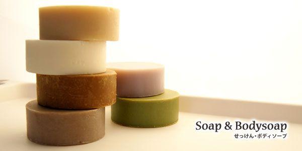 楽天市場:入浴剤とお風呂のソムリエSHOPのカテゴリー>バスグッズ>石鹸・ボディソープ一覧。入浴剤とお風呂のソムリエSHOPでは入浴剤、石鹸、シャンプー、今治タオル、バスタオル、バスマット、バスローブ、バスチェアー、シャワーヘッドなど様々なバスグッズの通販サイト。ご自分へのご褒美や大切な方へのプレゼント・ギフトなどにも是非ご利用ください。