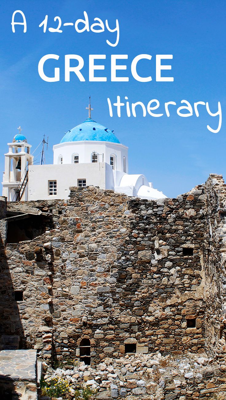A itinerary including Athens, Astypalea, Paros and Mykonos!