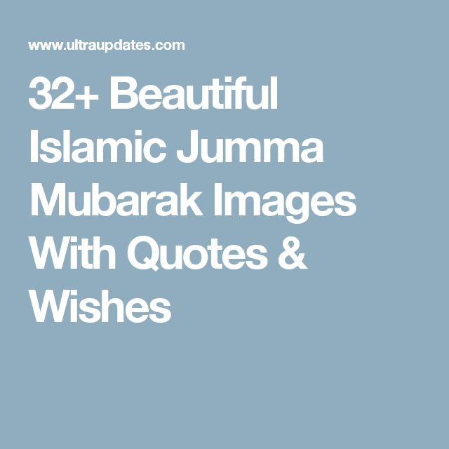 beautiful islamic wallpapers quotes - photo #42