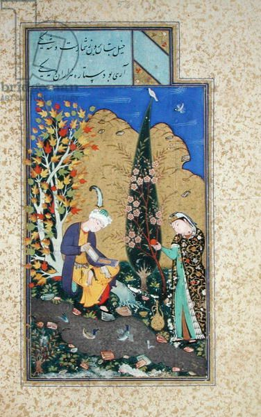 Two Lovers in a Flowering Orchard, c.1540-50 (gouache on paper) Persian School.