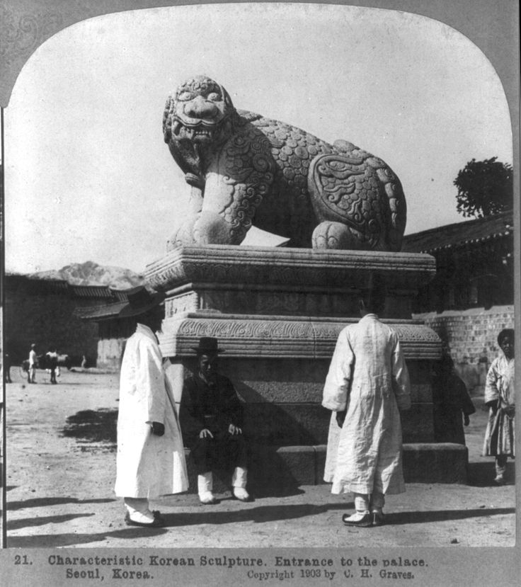 """Characteristic Korean sculpture, Entrance to the palace, Seoul, Korea"" c1903 by C. H. Graves. Library of Congress"