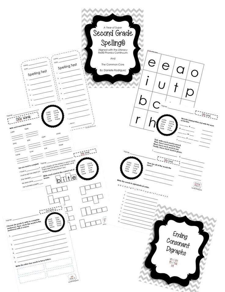 109 best Second Grade Printables! images on Pinterest