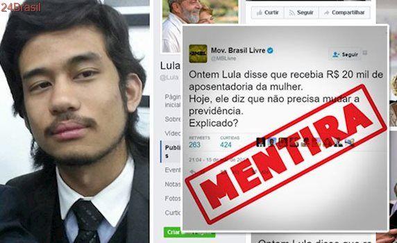 BRASIL 247: MBL espalha mentira sobre Lula e Marisa
