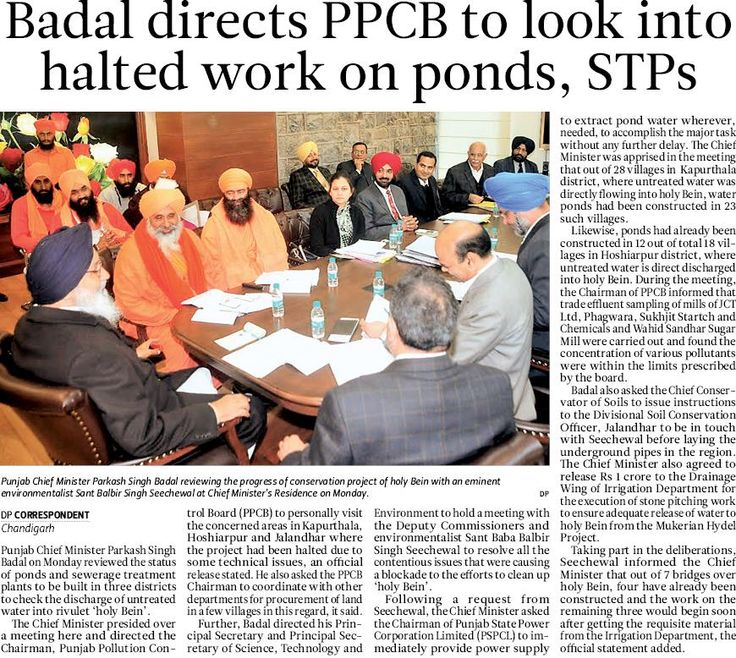 Badal directs PPCB to look into halted work on ponds. #Shiromaniakalidal #Parkashsinghbadal #CM #Punjab #Direct #PPCB