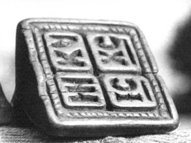 Simboluri stravechi