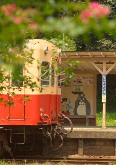 Kazusa-Ōkubo Station aka Totoro Station. Kominato Railways, Ichihara City, Chiba Pref., Japan 千葉県市原市小湊鉄道、上総大久保駅。