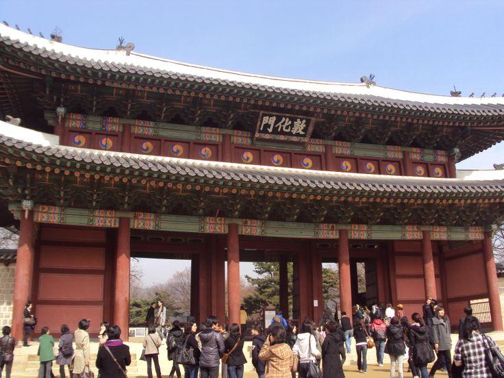 Changdok Palace (창덕궁), Seoul