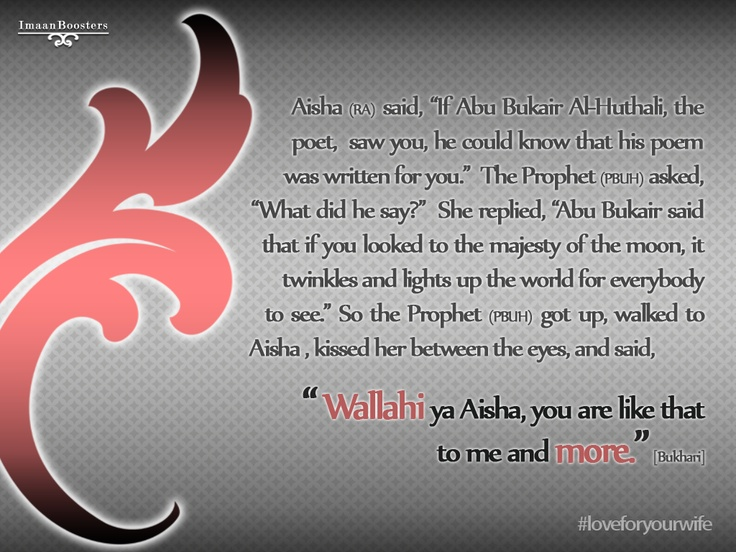 Most loving story I've heard about the prophet pbuh and his wife!