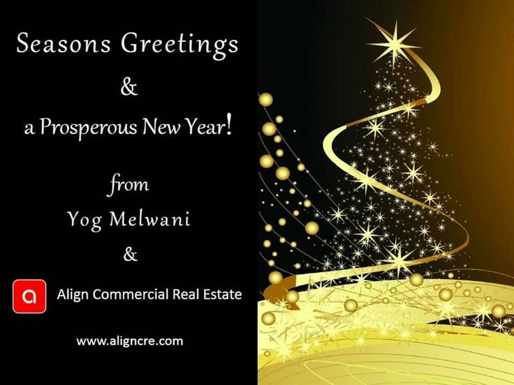 #Season'sGreetings #MerryChristmas #HappyNewYear #AlignCRE