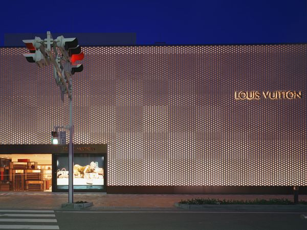 louis vuitton marketing strategy in japan Louis vuitton in japan case solution,louis vuitton in japan case analysis, louis vuitton in japan case study solution, this case study deals with challenges and the.
