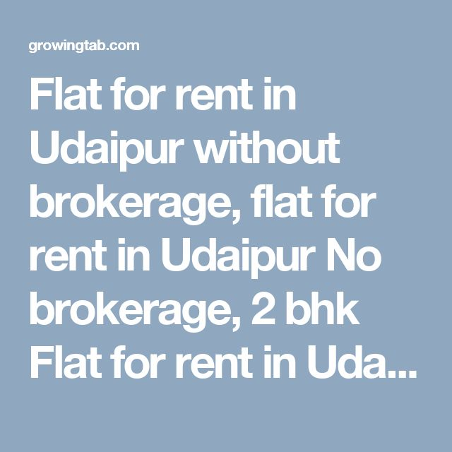 Flat for rent in Udaipur without brokerage, flat for rent in Udaipur No brokerage, 2 bhk Flat for rent in Udaipur without brokerage, 2 bhk flat for rent in Udaipur No brokerage, 3 bhk Flat for rent in Udaipur without brokerage, 3 bhk flat for rent in Udaipur No brokerage, 4 bhk Flat for rent in Udaipur without brokerage, 4 bhk flat for rent in Udaipur No brokerage, 1 bhk Flat for rent in Udaipur  http://growingtab.com/ad/Real-Estate-Flats-for-Rent/1/india/27/rajasthan/2272/udaipur