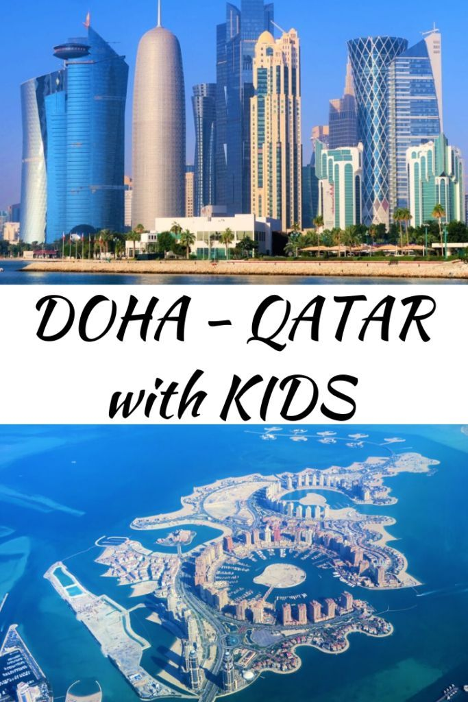 Doha With Kids Top 8 Family Activities In Qatar Asia Travel