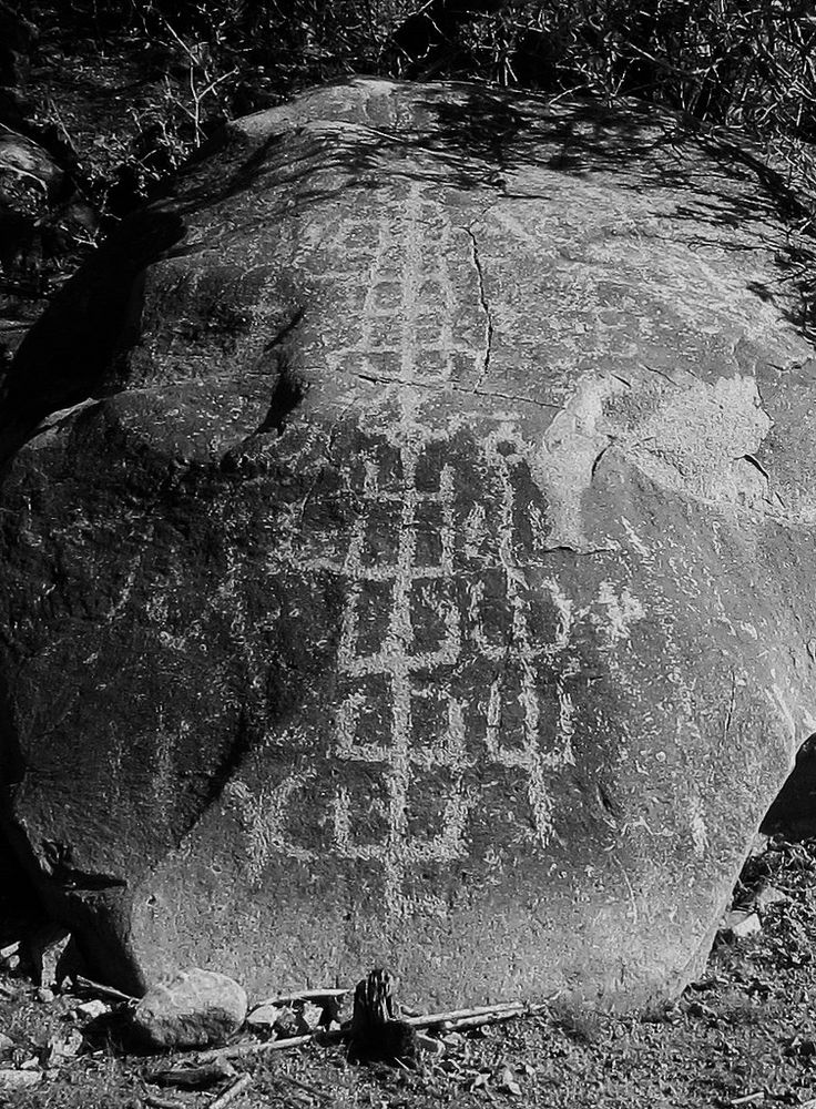 Petroglifos  del  valle  de  Aconcagua - Chile