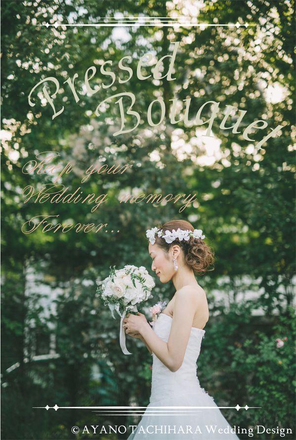 PressedBouquetkaruizawa garden Wedding_ハワイウエディング_produced by AYANO TACHIHARA Wedding Design 軽井沢ガーデンウエディング、邸宅ウエディング