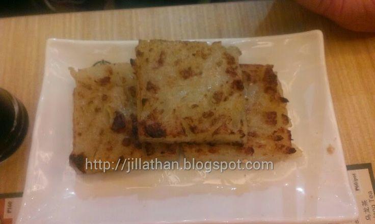 Pan Fried Carrot Cake @ Tim Ho Wan, SM Megamall