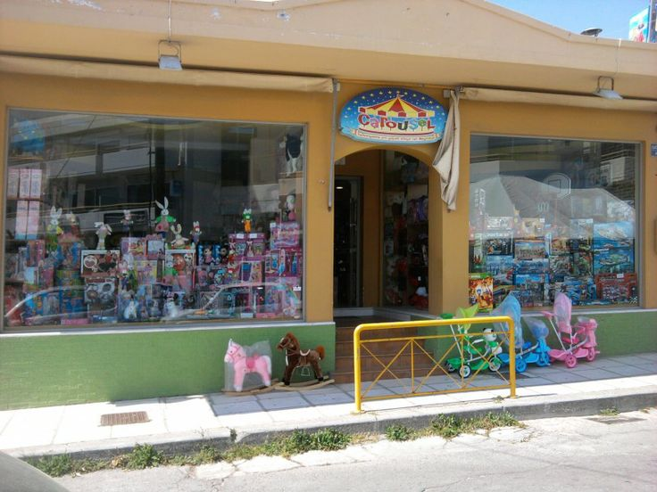 Carousel Toy Shop #Kos - With xmas just around the corner you will find a range of toys and games here for all ages. http://www.kosexplorer.com/place/carousel-toy-shop/