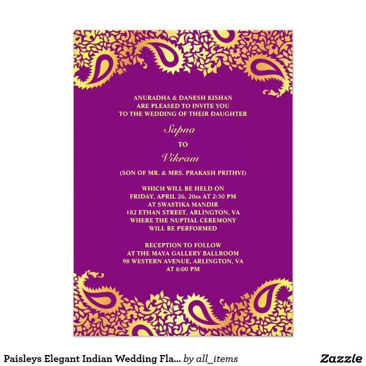 Paisleys Elegant Indian Wedding Flat Invitation 13 Cm X 18 Cm Invitation Card