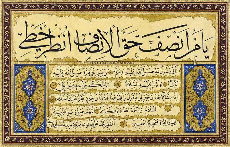 Çömez Mustafa Vâsıf Efendi'nin şâkirdânından olan Mehmed Alî Ulvî Efendi hüsn-i hattaki kudretini ispât edince hocasının ardından Çenberlitaş'taki Bezm-i âlem Vâlide Sultan Mektebi'ne yazı hocası o…