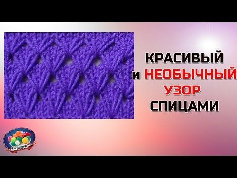 Beautiful unusual pattern spokes.  Video Tutorial.  Discussion on LiveInternet - Russian Service Online Diaries