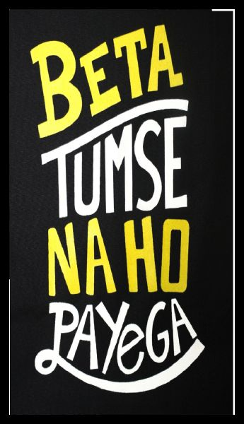 Paintcollar:Tumse Na Ho Payega available as Phone case| Mobile cover…