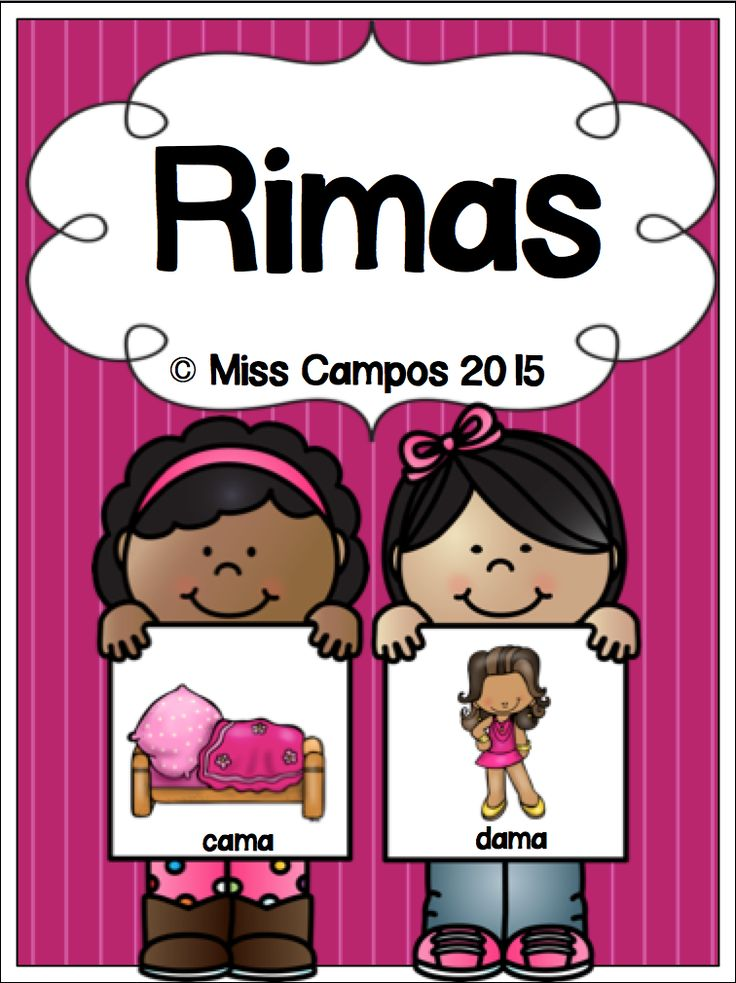 Kindergarten Corps: Spanish Sunday - Bilingual Rhyming Puzzles