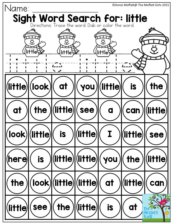 Sight Word Hunt as well Original together with When Two Vowels Go Walking furthermore Maxresdefault besides munity Helpers Books Snapshot The Measured Mom. on basic sight words kindergarten