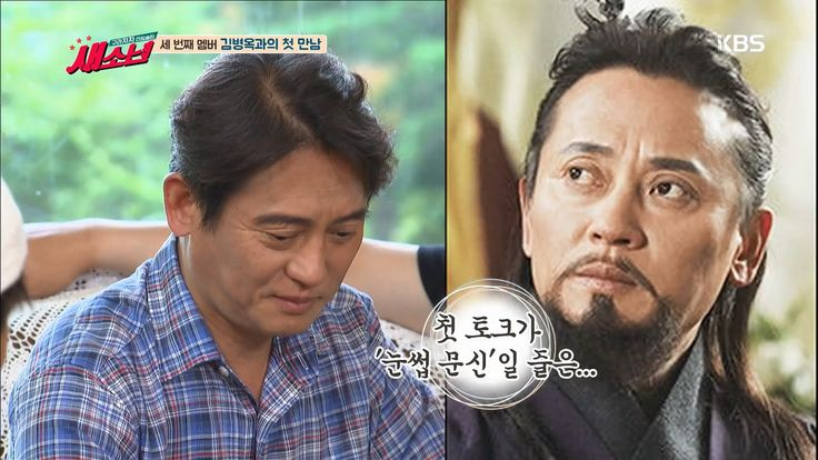 구라차차 타임슬립 - 김병옥, 예능 첫 토크가 '눈썹 문신' 일줄은....20160915