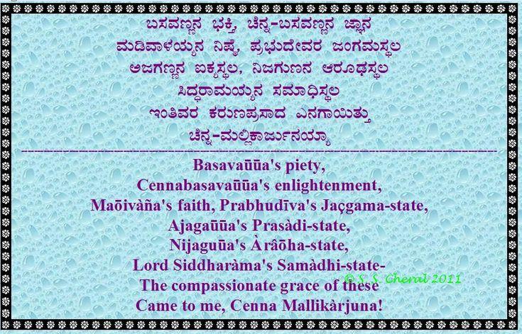 Akkamahadevi Google Search Kannada Project Pinterest