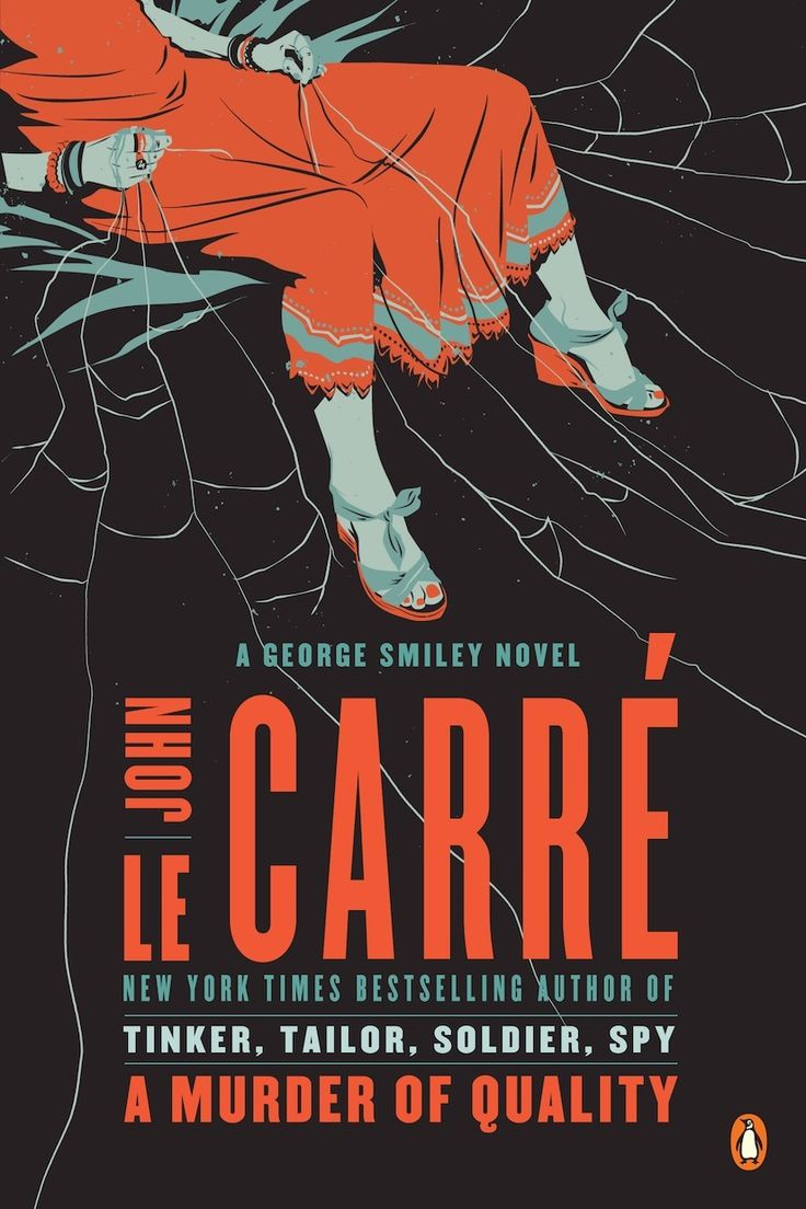 From John le Carré: The author's official website. In Murder of Quality, le Carre's spy master George Smiley takes on a murder case at a friend's request.