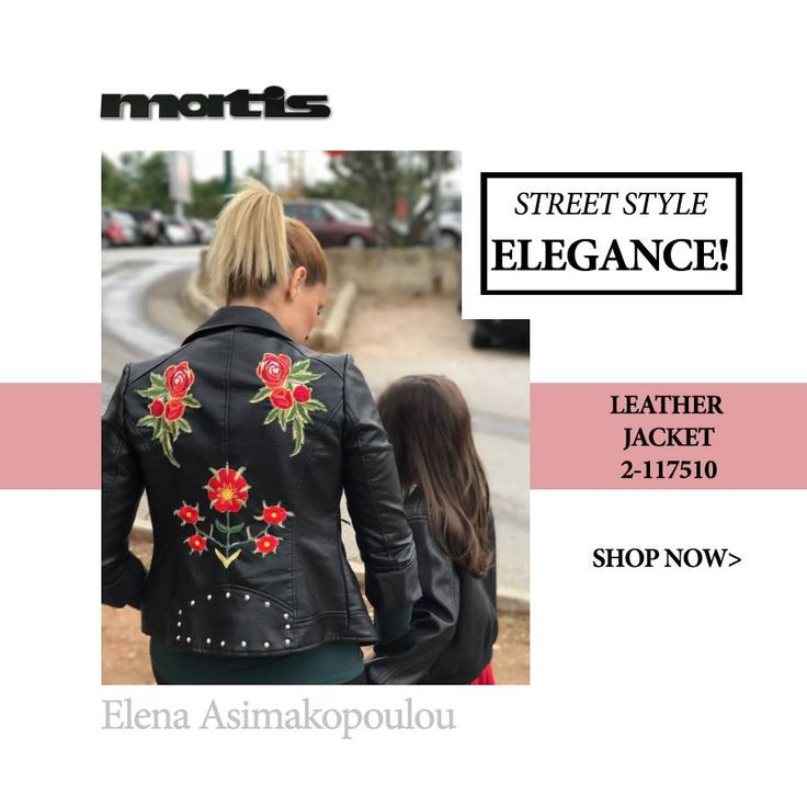A leather jacket is always a center piece for your cozy outfits!
