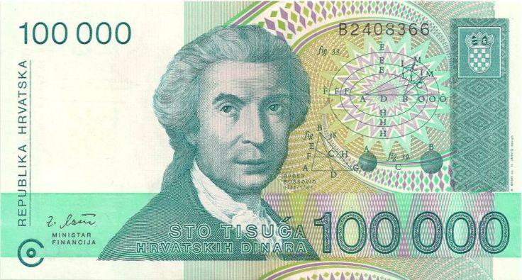 Motivseite GeldscheinEuropaMitteleuropaKroatienDinara