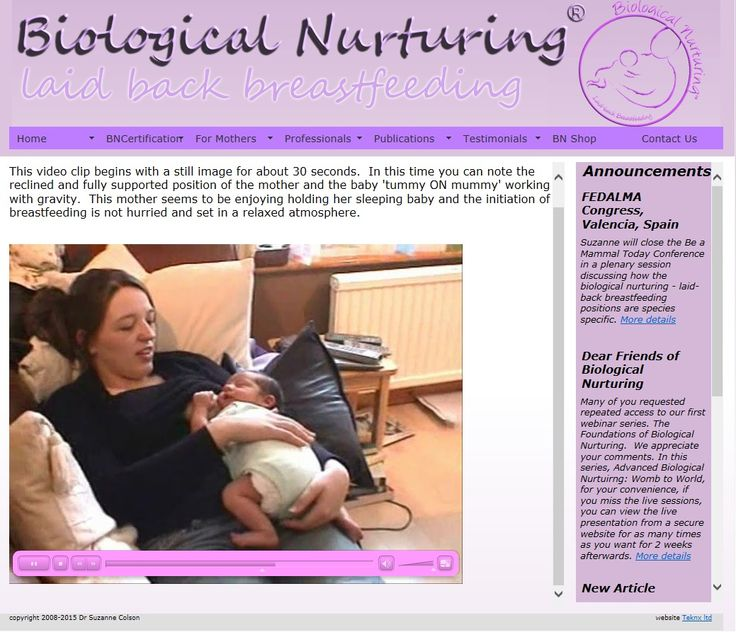 Reclining and resting while breastfeeding //.biologicalnurturing.com/video  sc 1 st  Pinterest & 17 best Comfortable Effective Breastfeeding images on Pinterest ... islam-shia.org