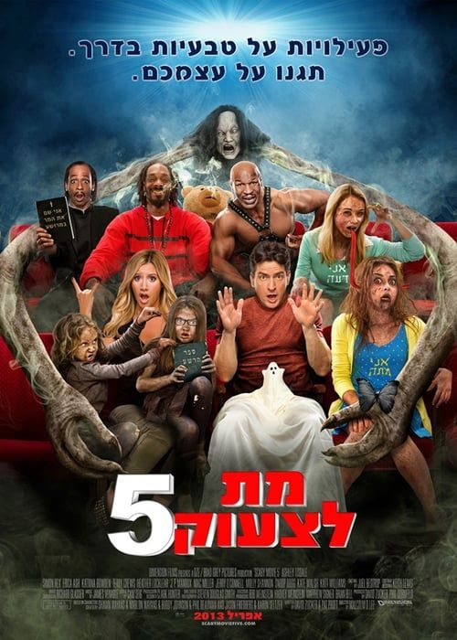 Watch->> Scary Movie 5 2013 Full - Movie Online