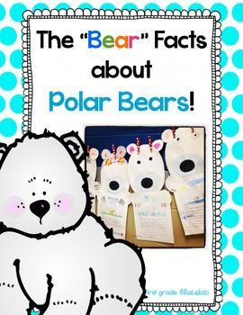 "The ""Bear"" Facts About Polar Bears Freebie! Fun craft and writing activities for polar bear studies. I included several options for writing depending upon the skill level of your students."