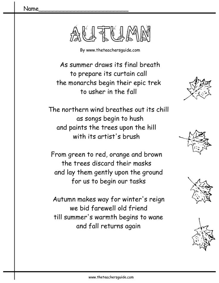 Poems About Autumn | Autumn Poem with Comprehension Questions