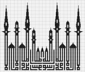 Arabic Islamic cross stitch patterns